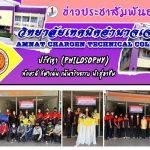 S__69885992-1
